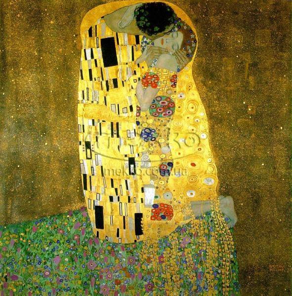 Картина Поцілунок, Густав Клімт  Маріуполь
