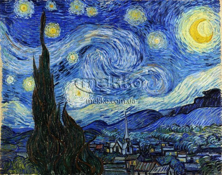 Картина Зоряна ніч, Вінсент ван Гог  Маріуполь