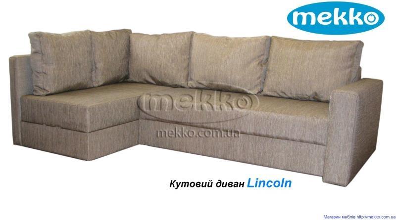 Кутовий ортопедичний диван mekko Lincoln (Лінкольн) (2400х1500)   Маріуполь