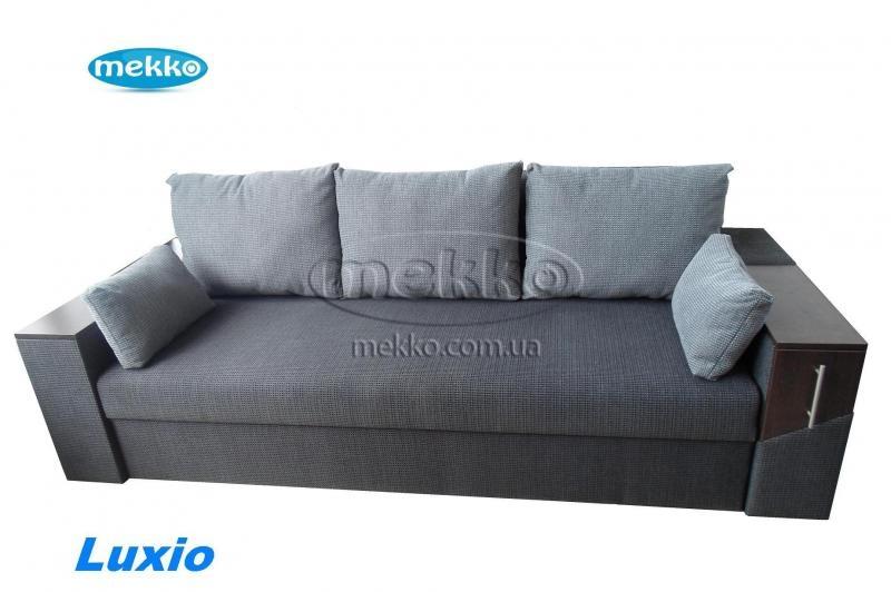 Ортопедичний диван mekko Luxio (Люксіо) (2550x1020 мм)   Маріуполь-9