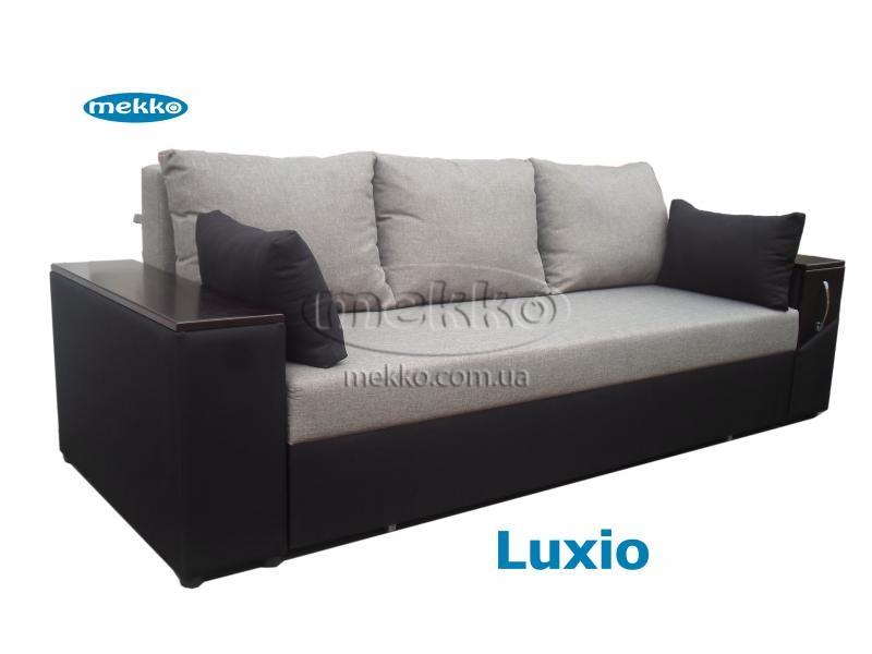 Ортопедичний диван mekko Luxio (Люксіо) (2550x1020 мм)   Маріуполь-2